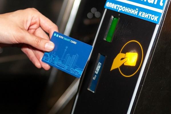 Названа новая дата запуска е-билета в столичном транспорте
