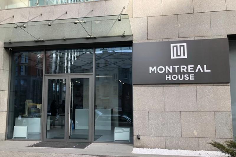 ЖК «Монреаль» - жилой комплекс бизнес класса в центре Киева