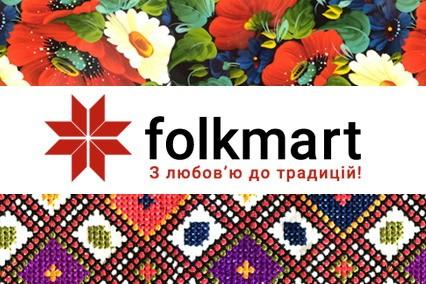 Folkmart - магазин украинских сувениров и подарков в Киеве