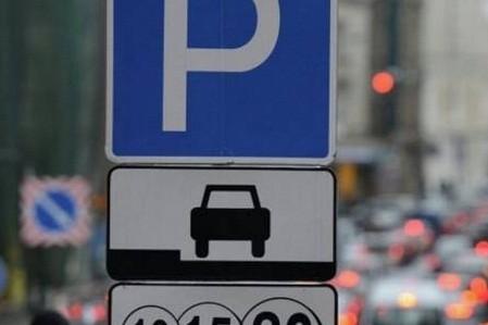 С июля в столице будут действовать новые парковочные талоны