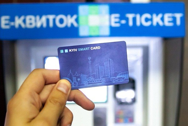 Киевлянам предлагают бесплатно протестировать Kyiv Smart Card