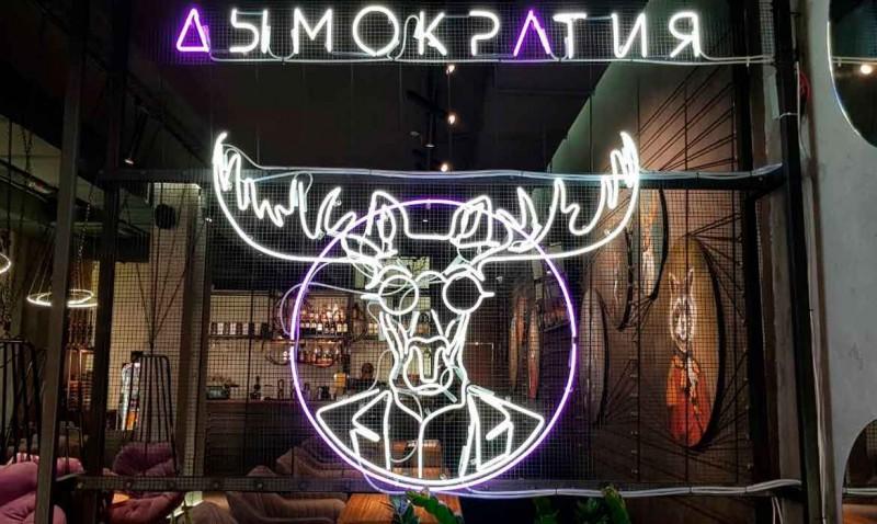 Неоновая вывеска: цена в Киеве