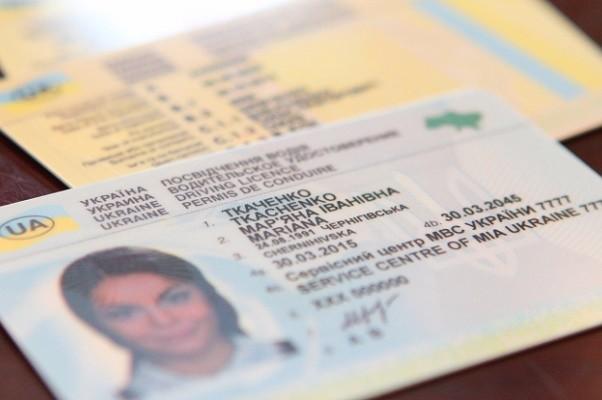 ЦПАУ Днепровского района запустил сервисы для автовладельцев