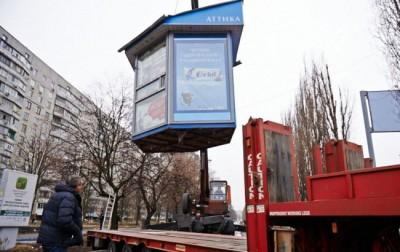 В Киеве находится более 6 тысяч незаконных МАФов