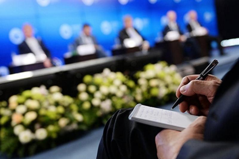 В Киеве начался Всеукраинский молодёжный форум