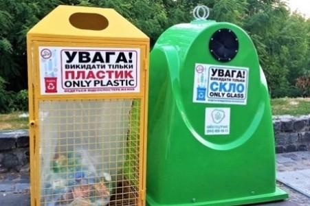 В столице установили 2,5 тыс. контейнеров для раздельного сбора мусора