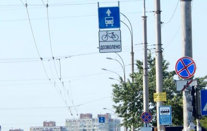 На 4 киевских улицах обустроят велодорожки на полосах для общественного транспорта