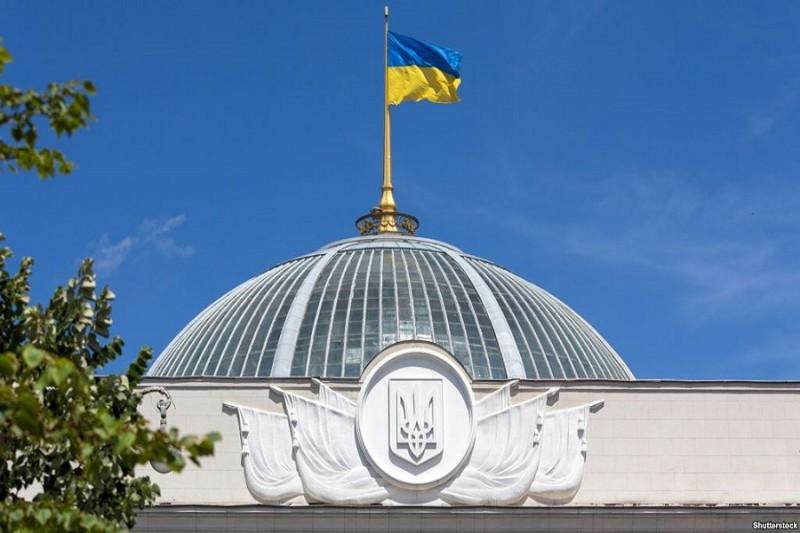 Верховная Рада будет обучать детей парламентаризму