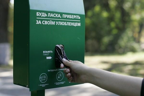 В Киеве запустили онлайн-карту мест для цивилизованного выгула собак