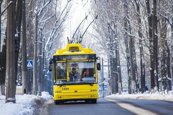 «Киевпастранс» проверяет киевлян на внимательность: где сделаны эти фото?