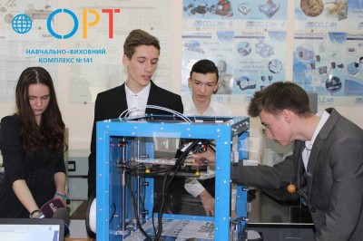 Киевские школьники самостоятельно разработали 3D-принтер