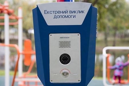 Кнопки экстренного вызова установлены уже на четырех столичных локациях