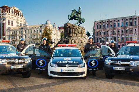 Охранное агентство ГК «Охрана и Безопасность» - качественные услуги охраны в Киеве
