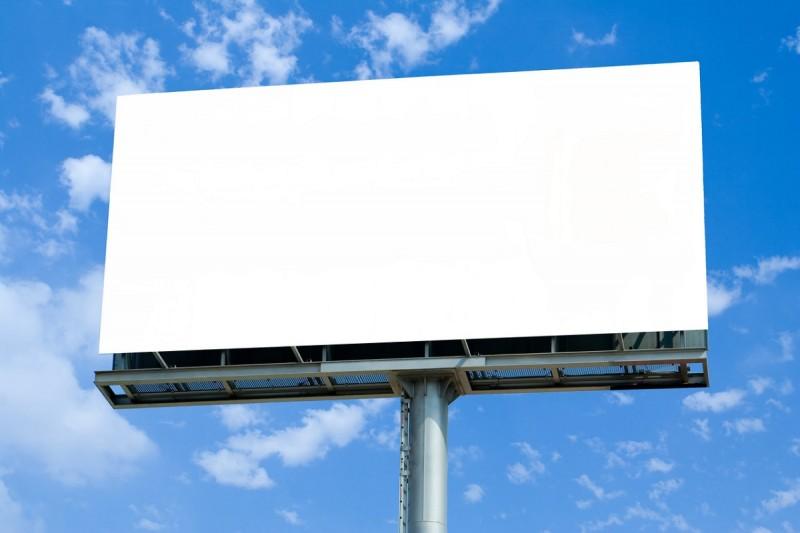 Ликвидация рекламы продолжается: теперь и на Подоле