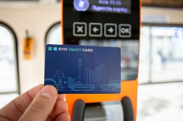 Несмотря на карантин: в Киеве е-билет с 1 апреля станет единственным способом оплаты проезда