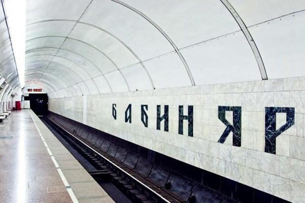 Станцию метро «Дорогожичи» могут переименовать