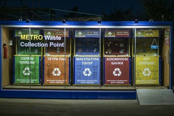 На Позняках открылся пункт сортировки отходов