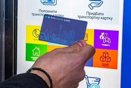 Владельцы Kyiv Smart Card теперь могут добавить E-билет в Apple Wallet
