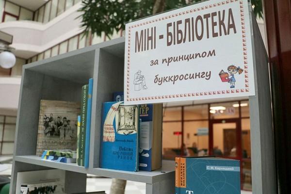 В Соломенской РГА открыли мини-библиотеку для обмена книгами