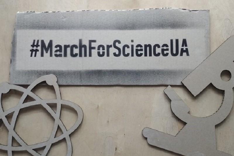 В Киеве пройдет марш ученых