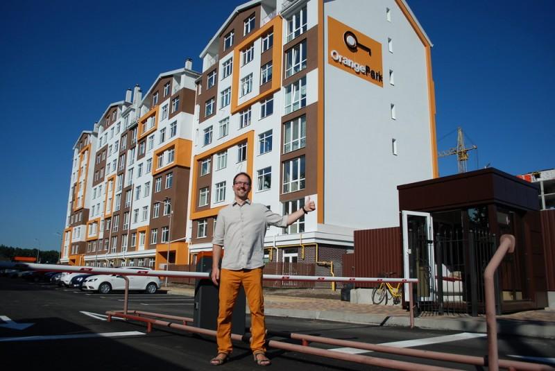Жилой комплекс Orange Park - квартиры под Киевом от застройщика