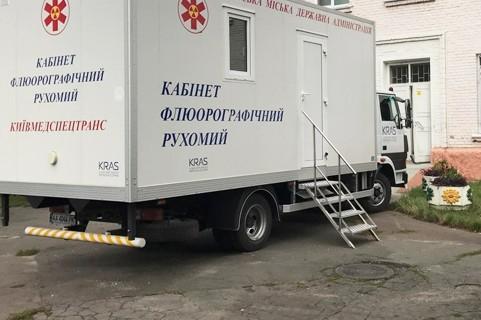 21 ноября в Днепровском районе будет работать передвижной флюорограф