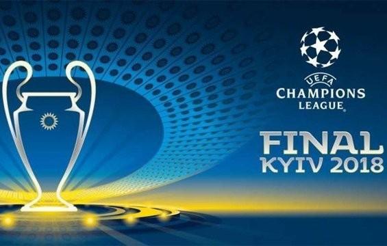 На Контрактовой площади установят большой экран для трансляции финала Лиги чемпионов