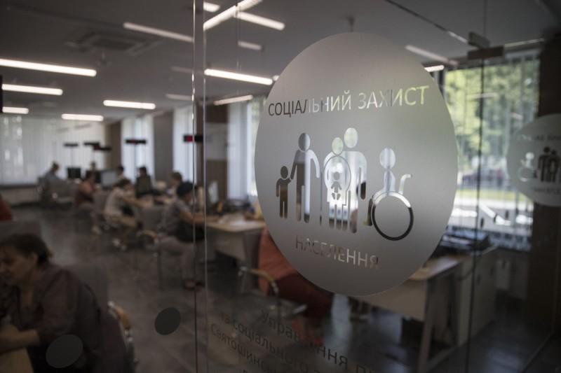 В Святошинском районе открыли Центр социальных служб