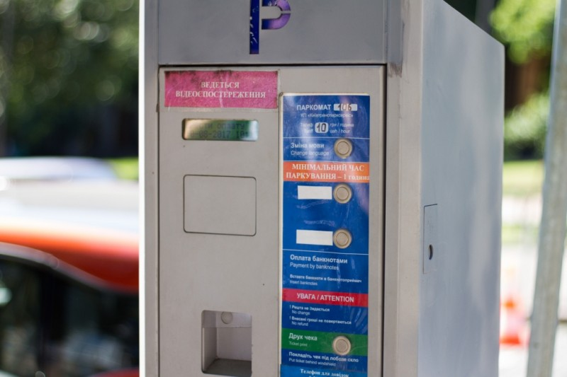 Пожаловаться на нелегальных парковщиков можно с помощью «горячей линии»
