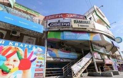 За ноябрь в Киеве убрали около 450 незаконных рекламных объектов