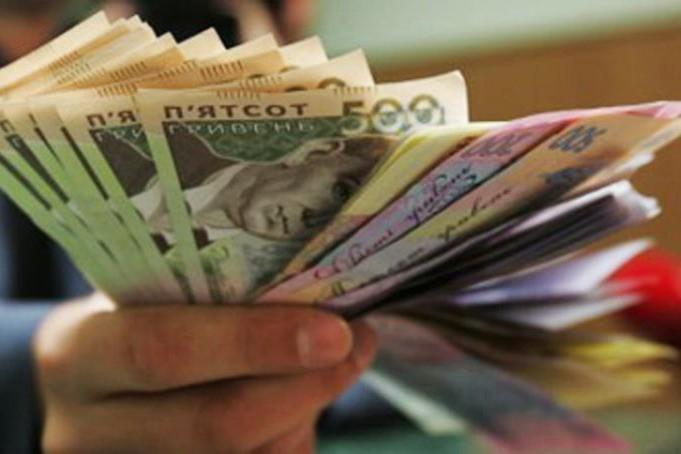 Где быстро выдают кредит наличными в Украине?