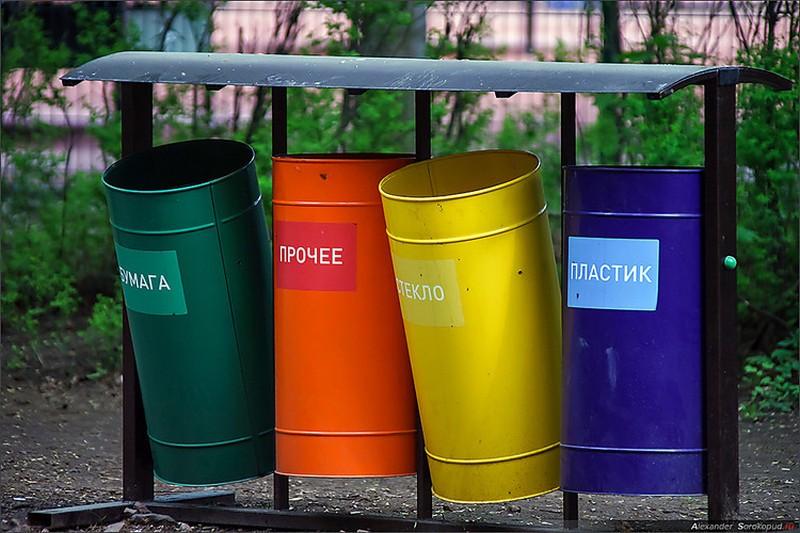 В Киеве открылась мусоросортировочная станция полного цикла