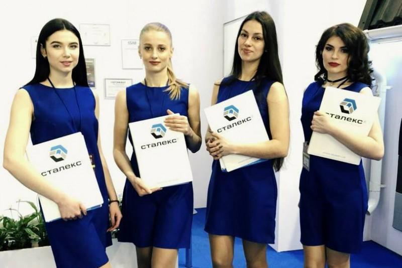 Хостес в Киеве: большой выбор на сайте Youneed