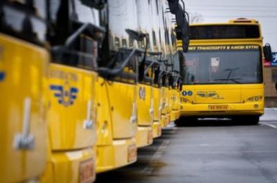 На поминальные дни в Киеве запустят дополнительный транспорт