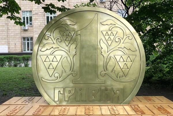 В Киеве установили памятник украинской гривне