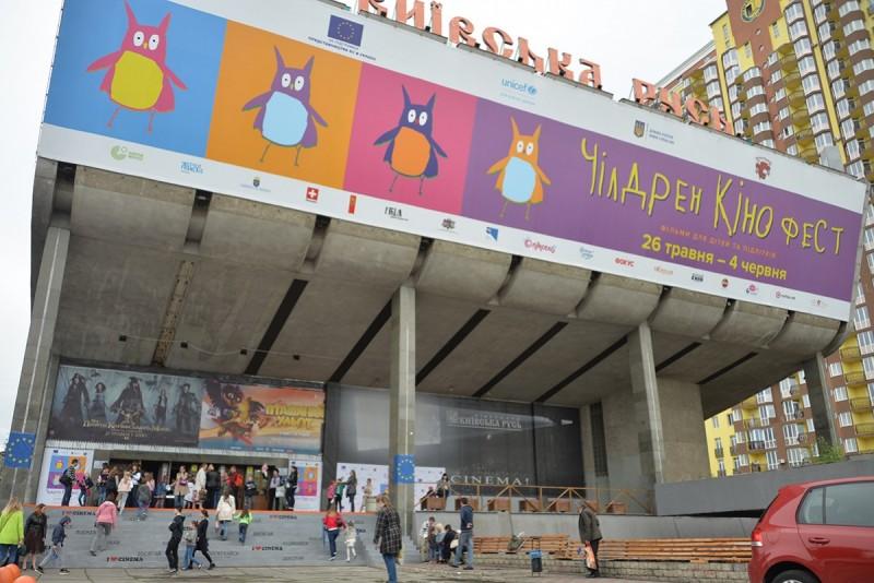 Киевлян приглашают на бесплатные кинопоказы в рамках «Чилдрен Кинофест»