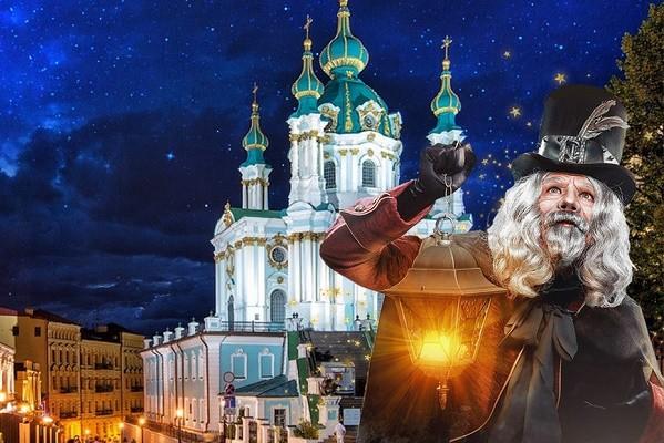 Киевлян приглашают на бесплатную интерактивную аудио-экскурсию