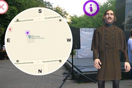 В столице запустили туристическое приложение с Гоголем-гидом