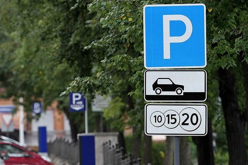 С 1 февраля в Киеве появятся инспекторы по парковке