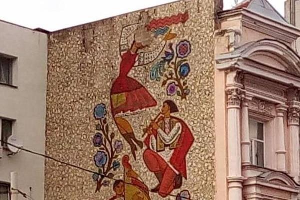 В центре столицы восстановят украинскую мозаику