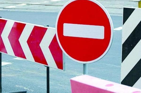 В Голосеевском районе почти на год перекроют движение на 10 улицах