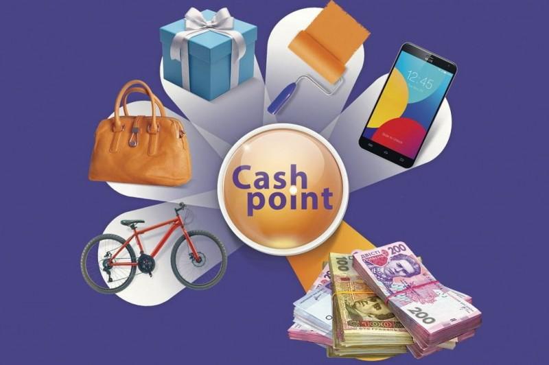 Краткосрочные кредиты наличными в Киеве за 20 минут от Cashpoint