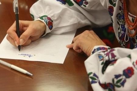 Киевлян приглашают написать диктант национального единства