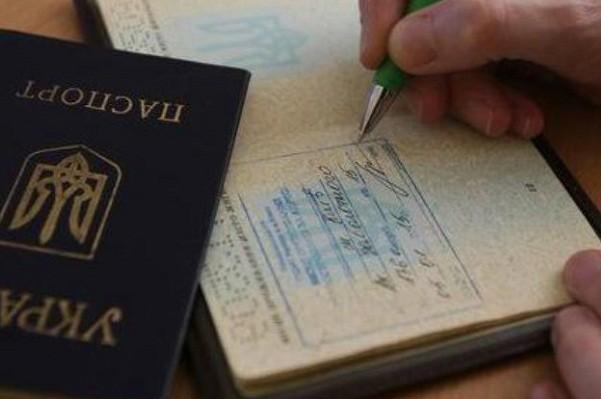 В двух районах Киева внедряют «Быстрые услуги» по регистрации места жительства