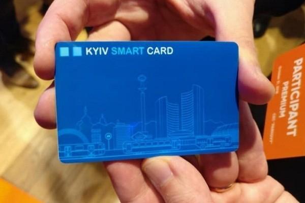 Десятимиллионного пассажира с Kyiv Smart Card ждет подарок