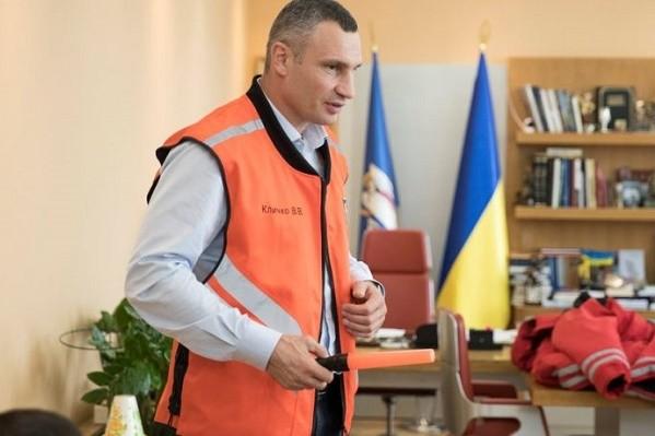 Дизайнеры разработают форму для коммунальных служб Киева