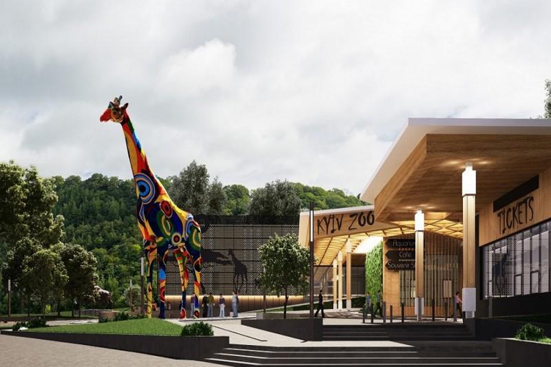 На входе в Киевский зоопарк установят разноцветного жирафа