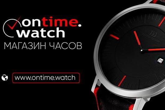 Магазин часов Ontime.watch - лучшие часы со всех уголков планеты