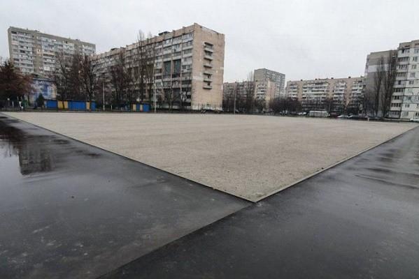 На Троещине откроют современный школьный стадион