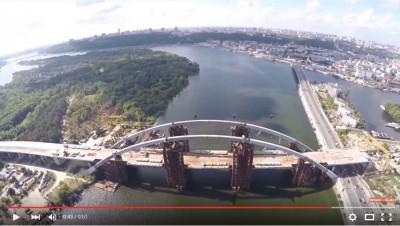 Подольско-Воскресенский мост в Киеве